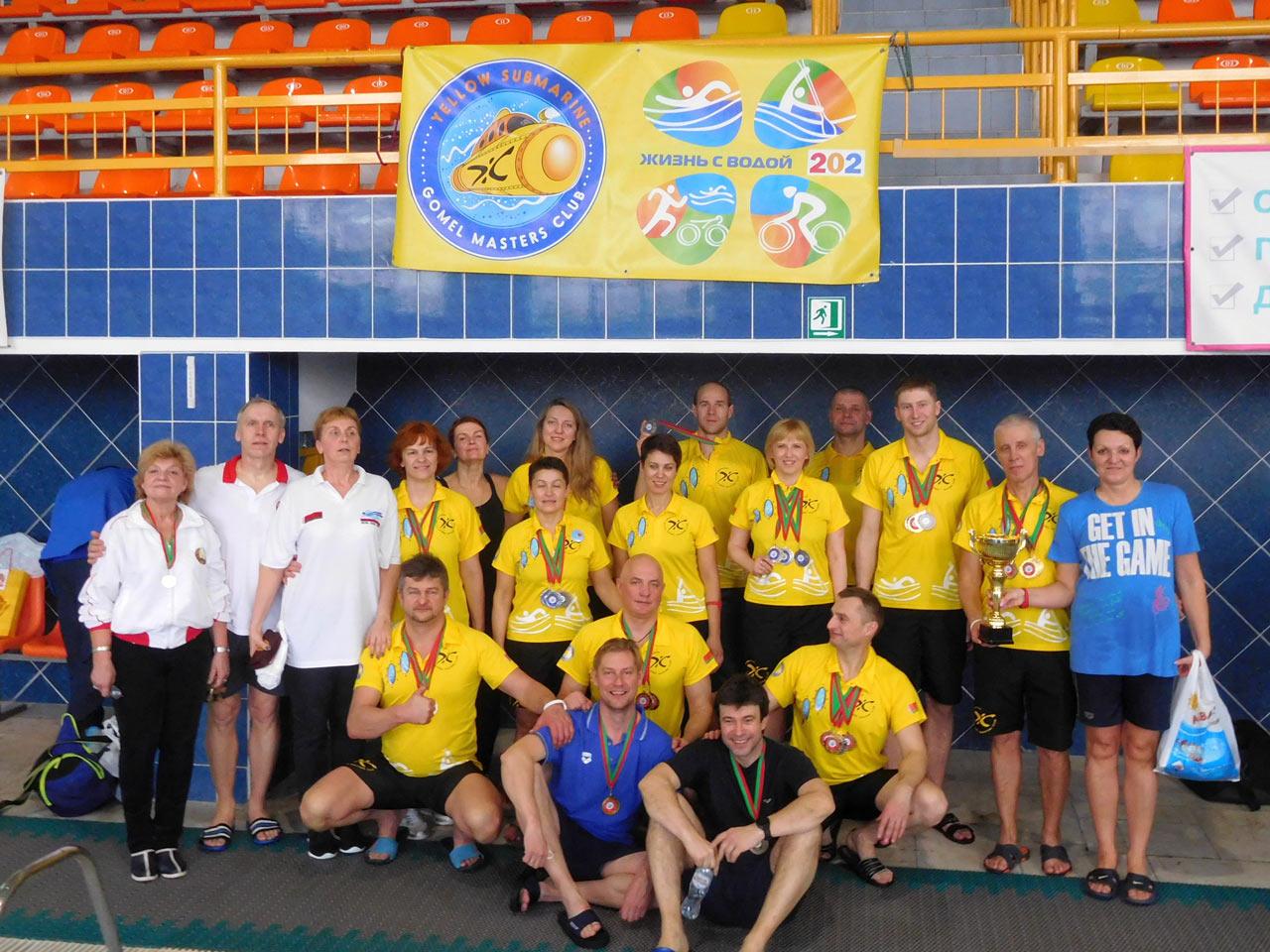 Команда спортклуба «Жёлтая субмарина» в Гродно, 2018 г.